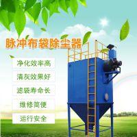 耐高温防爆型布袋除尘器 工业脉冲喷吹类袋式除尘器 专业环保设备