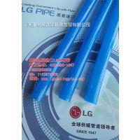 铜川LG地暖,【LG地暖管】(图),LG地暖管路系统