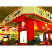 2017第九届上海国际糖果零食及休闲食品展览会