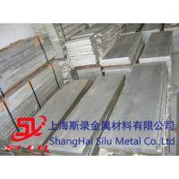 5A41铝板 现货5A41铝板