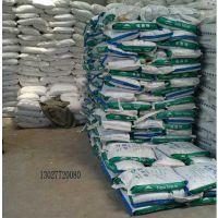 硫酸铜的价格,医药级硫酸铜,电镀助剂硫酸铜,金属加工助剂