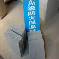 沧州德骏水泥发泡保温砖家装建材外墙专用泡沫砖