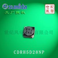sumida电感CDRH5D28NP-330NC
