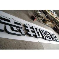 东莞不锈钢发光字制作|门头招牌字安装