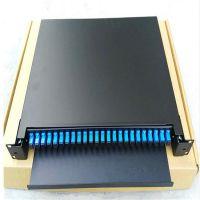 LC24口 24芯光纤终端盒 48芯抽拉式光缆终端盒 48芯光纤配线架