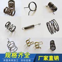 压簧  304不锈钢异型弹簧  扭簧   来图加工   扭转弹簧 精密弹簧