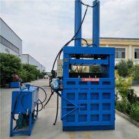 上海嘉定废旧矿泉水瓶打包机 服装压缩机 废纸皮打包机价格
