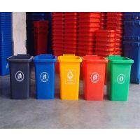 永康优境(图),240升塑料垃圾桶厂家,潍坊塑料垃圾桶