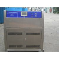 供应抗UV紫外老化测试箱,紫外老化箱 无锡苏南试验
