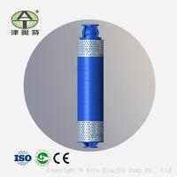 大型矿用潜水泵QKSG_高压潜水电泵耐磨蚀潜水泵厂家