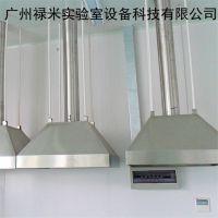 广东实验室原子吸收罩厂家