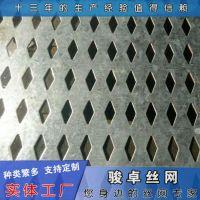 冲孔板厂家销售 铁板冲孔板 圆孔建筑穿孔铝板量大从优