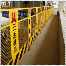 建筑基坑支护网@工地工程临时防护网@上海电梯防护门