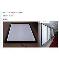 LED超薄灯箱|灯箱厂家|灯箱定制|超薄灯箱