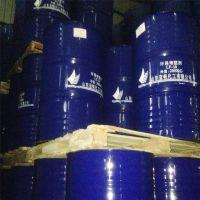 厂家直销:进口增塑剂LF-30耐热对苯二甲酸二辛酯DOTP 量大从优