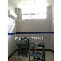 建平县审讯室吸音阻燃防撞软包《建材》