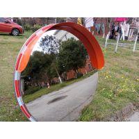 上海广角镜 800反光镜 不锈钢道路反光镜