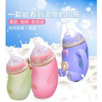 240ML感温奶瓶 宽口玻璃防胀气婴儿测温奶瓶带手柄防摔 母婴用品