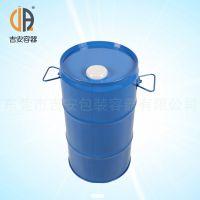 闭口30L单口铁罐 30升双口化工马口铁桶 涂料铁桶 厂家直销