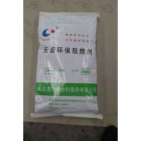 专业环保阻燃剂生产商