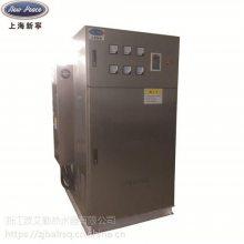 CLDR0.120型大功率电热水炉