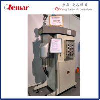 常州力马-高效能喷墨墨水陶瓷砂磨机RTSM-6BJD、研磨机生产厂家