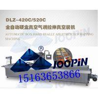 鸭脖盒装包装机(DLZ-420/520)