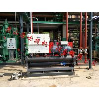河南化工低温冷水机,反应釜防爆冷水机