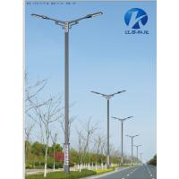 巢湖科尼照明太阳能LED路灯定做欢迎选购