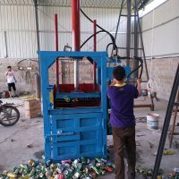 陕西废纸捆包机哪里有卖 启航塑料纸薄膜压块机 废铁屑液压打包机厂家