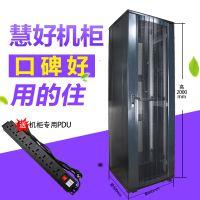 济南42U服务器机柜—2米网络机柜慧好机柜 山东智慧机房器材专营定做