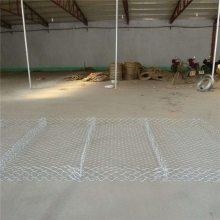 石笼网覆膜 北京石笼网 格宾网用途