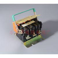 HG1-32/3熔断器式隔离器/超骏电器厂家直销