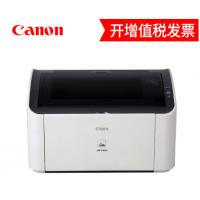 佳能(Canon) LBP 2900+ 黑白激光打印机(一年保)无偿提供17%增票