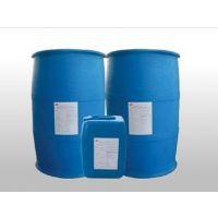 强盾 抗溶性水成膜泡沫灭火剂 价格更低