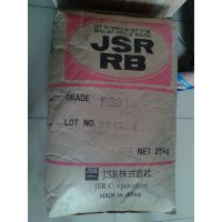聚丁二烯 雾面剂 鞋底材料 亚光 抗撕裂增弹性TPE JSR RB810橡胶改质