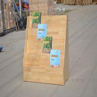 厂家直销幼儿园儿童学习原木图书架