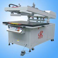 供应斜臂式平面网印机,厂家直销
