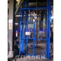 3月份安装水口6m室内货梯配备电梯用数显开关 江门鸿力物料提升机厂家定做