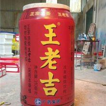 商场美陈玻璃钢大饮料瓶制作厂家仿真王老吉模型绿茶道具雕塑奇美定做