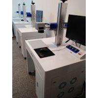 海安激光刻字机厂家/兴化激光打标机直销 泰州激光雕刻机维修:南通金属YAG激光打标机维修
