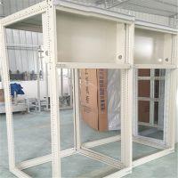 供应环网柜框架 XGN侧片 环网柜壳体 上华电气供应