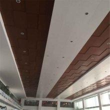广汽本田4S店展厅吊顶专用白色和木纹色铝单板天花