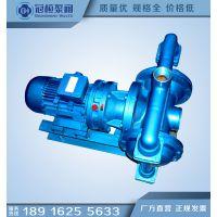 DBY-100厂家销售机械隔膜泵 计量加药泵  质量保证 流程泵 厂家