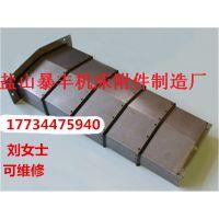 台湾旭正1890加工中心钢板防护罩伸缩盖板
