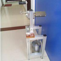 深圳创鑫GB19212卷芯试验装置
