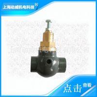 复盛空压机容调阀特价 供应SA复盛空压机反比例阀