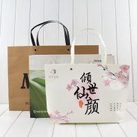 供应纸袋 牛皮纸袋定做 手提纸袋定制logo 化妆品纸袋烫金打样