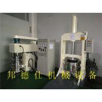 江苏1100升强力分散机\压料机\成套设备 真空型\强力搅拌机邦德仕供应 固-液设备