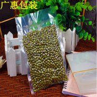 食品透明真空袋厂家/成都印刷真空袋生产定制